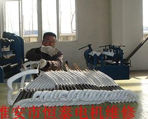 10KV 355KW线圈维修
