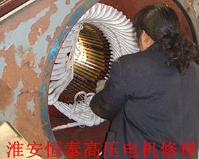10KV 高压电机维修