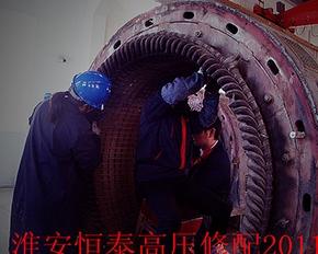 6KV 高压电机维修
