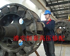 TK1000KW-14电机维修