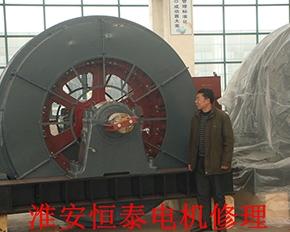 大型同步电机维修