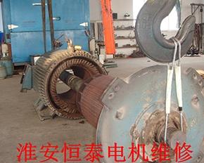 低压大功率电机拆卸