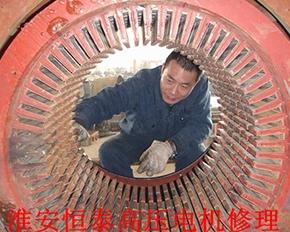 高压电机定子槽内检查