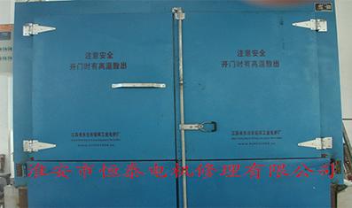 4米X3米X3米大型烘房