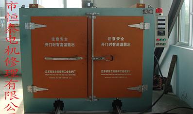 2mx2m的恒温烘房